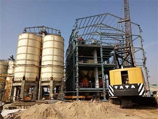 Used Concrete Batching Plants | Fesco Direct LLC